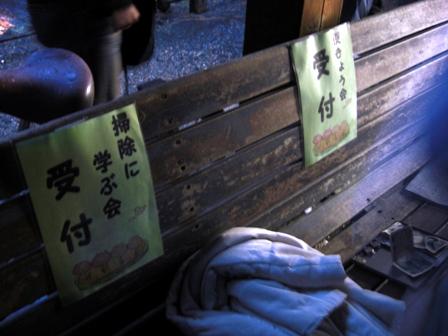 朝の吉田神社はとてもきれいでした☆