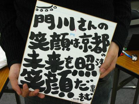kadokawa-003.jpg