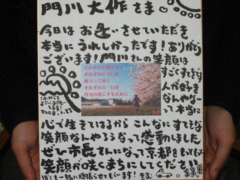 kadokawa-004.jpg