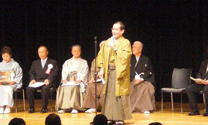 kamigyou130