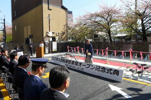 自転車の 自転車 撤去 京都 : 門川大作京都市長OFFICIALサイト ...