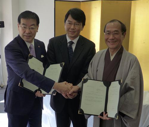 企業の海外交流拠点 ジェトロ「京都貿易情報センター」設置決定