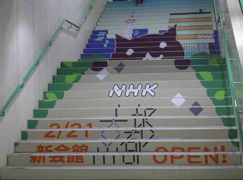 素敵な「ねこまる」が日本一 NHK京都放送局が烏丸御池に来年2月に移転  来年2月に烏丸御池に移