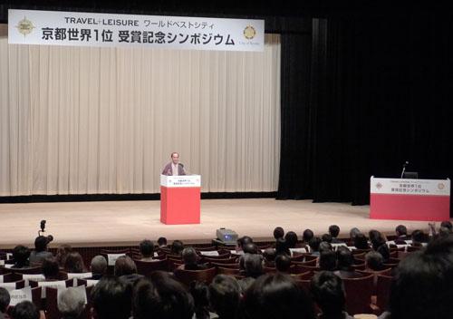 門川大作京都市長OFFICIALサイト» Blog Archive » 京都が世界一位 ...
