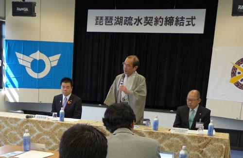 琵琶湖と滋賀県の皆さん・先人の偉大な事業に感謝! 琵琶湖疏水契約締結式