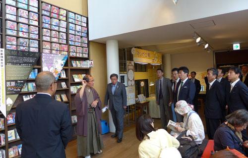 指定都市サミットin京都 ~景観政策・看板、「歩くまち京都」、マンガミュージアム・二条城を視察~