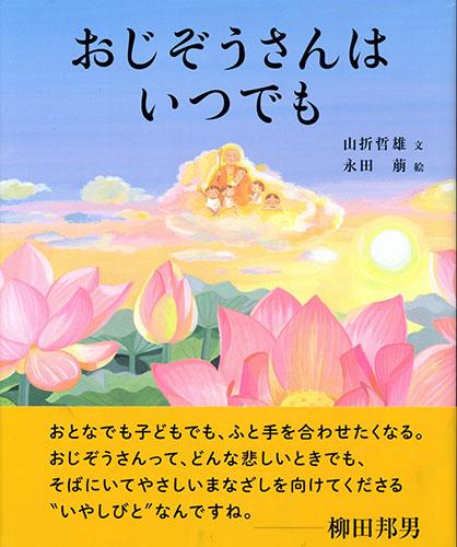 永田萠の画像 p1_16